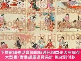 二手書博民逛書店松德葵賑大奧雙六Sugoroku罕見(Board Game) : Beauties in Inner Palace