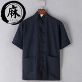 唐裝 夏季短袖亞麻t恤 中國風唐裝男中年棉麻寬鬆上衣中式薄款漢服男裝 曼慕衣櫃