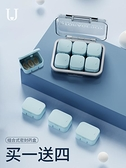 居家必備日式藥盒分裝便攜式小號隨身迷你收納盒7天早中晚藥片盒子大容量