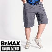 【胖胖星球】中大尺碼‧個性織帶釦頭鬆緊短褲 2XL~5XL‧加大【107011】