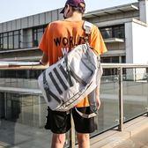 旅行包學生後背包男旅行背包潮牌時尚潮流側背包運動斜背包校園bf風書包 【時髦新品】