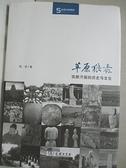 【書寶二手書T1/社會_CUL】草原狼 :突厥汗國的歷史與文化_簡體_陳凌