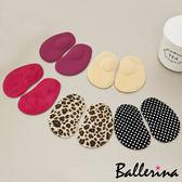Ballerina-自黏加厚腳窩墊(1對入)