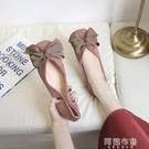 豆豆鞋 平底方頭單鞋女奶奶鞋春秋季淺口百搭豆豆鞋蝴蝶結一腳蹬瓢鞋 阿薩布魯