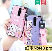 【萌萌噠】Xiaomi 紅米 Note8 Pro 小清新 時尚萌貓萌兔 腕帶支架 全包黑邊軟殼 手機殼 手機套 附掛繩