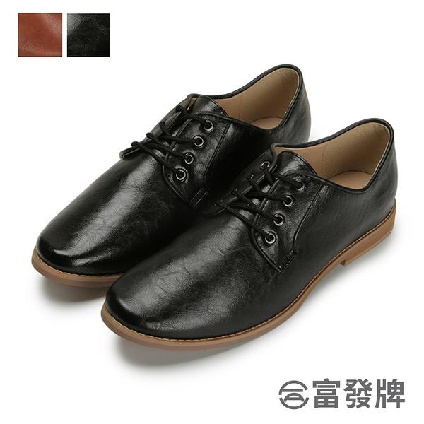 【富發牌】商務正裝皮鞋-黑/棕 KP57