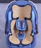618好康鉅惠嬰兒推車冰絲涼席3D夏季透氣-6色可選