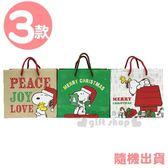 〔小禮堂〕史努比 方型手提耶誕紙袋《S.3款隨機.綠/棕/白》包裝袋.禮物袋.聖誕送禮 4714581-55201