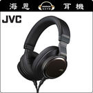 【海恩數位】JVC HA-SW02  Hi-Res Audio 木振膜頭戴式耳機 公司貨保固