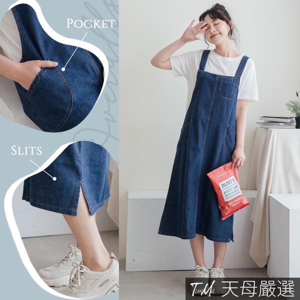 【天母嚴選】寬鬆顯瘦大口袋丹寧牛仔吊帶連身裙