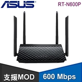 【南紡購物中心】ASUS 華碩 RT-N600P N600 雙頻WiFi 無線Gigabit 路由器 分享器