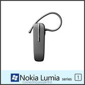 ▼JABRA BT2046 耳掛式 藍芽耳機/一對二 雙待/先創公司貨/Bluetooth/Nokia/諾基亞/Lumia 520/530/635