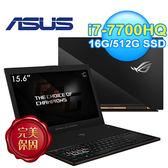 ASUS ROG ZEPHYRUS 15.6吋超薄電競筆電(GX501VS-0031A7700HQ)【加贈行動電源】