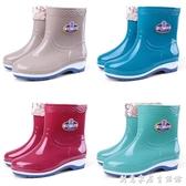 四季雨鞋女短筒成人加絨雨靴時尚防水鞋女士防滑中筒膠鞋套鞋保暖 中秋節全館免運