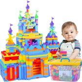 兒童大顆粒拼裝積木寶寶早教益智啟蒙拼插男女1-2小孩3-6周歲玩具