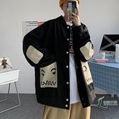 夾克男寬鬆棒球服外套韓版百搭休閒上衣【邻家小鎮】
