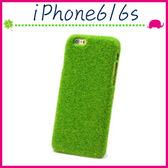 Apple iPhone6/6s 4.7吋 Plus 5.5吋 仿草皮背蓋 綠草地手機殼 創意草皮保護套 草坪手機套 硬式保護殼