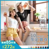 《BA4931-》高含棉破損設計多色顯瘦短褲 OB嚴選