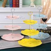 歐式陶瓷三層水果盤子藍客廳創意多層蛋糕架家用糖果干果點心托盤   良品鋪子