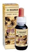 長庚生技 蜂膠滴劑25ml-不含酒精.含40%蜂膠    *維康*