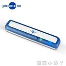 博皓牙刷消毒器 便攜式紫外線牙刷殺菌消毒架牙具座牙刷盒2020 蘿莉小腳丫