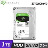 【Seagate 希捷】1TB 3.5吋SATAⅢ  桌上型硬碟 ST1000DM010
