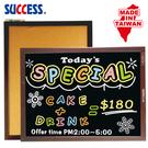 【奇奇文具】成功Success 020310雙面木框軟木彩繪板(大)