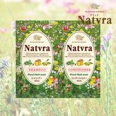 《日本製》Natvra 植物精油修護洗潤體驗組 (洗髮10ml+潤髮10ml) 無矽靈洗潤髮  ◇iKIREI