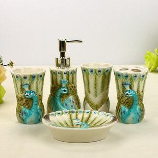 孔雀 陶瓷衛浴五件套