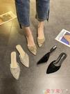 穆勒鞋半拖鞋女外穿2021年新款春夏韓版尖頭百搭穆勒鞋平底網紅懶人鞋潮 愛丫 新品
