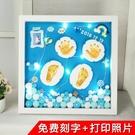 嬰兒手足印泥寶寶手腳印兒童滿月周歲百天創意胎毛紀念品永久禮物 小明同學