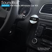藍芽接收器 美國SoundBot SB360FM 車用FM藍芽音樂接收器 4.1藍牙傳輸器 手機 mp3 強強滾 VR