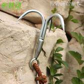 攀岩用品冰爪戶外專業攀巖防滑釘登雪山裝備錨勾爪登山爪 【全網最低價】