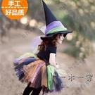 萬聖節服裝 兒童萬圣節親子服裝女童公主裙巫婆女巫cos裝扮化妝舞會演出服