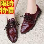 女牛津鞋-平底紳士風質感尖頭真皮女皮鞋3色65y37【巴黎精品】