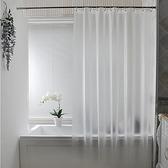 浴室洗澡浴簾套裝免打孔防水簾加厚衛生間淋浴簾隔斷簾子掛簾門簾 【端午節特惠】