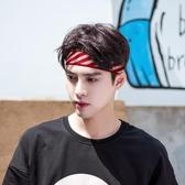 韓國運動頭帶男吸汗頭巾健身 籃球潮人跑步發帶 止汗發飾頭飾時尚