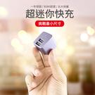 2.4A雙孔充電器 ※2019年全新開模設計 ※超迷你尺寸,挑戰最小! ※真正台灣公司貨、一年保固!