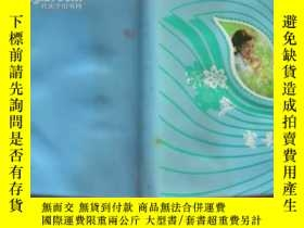 二手書博民逛書店罕見電影明星日記5272 北京市制本總廠 北京市制本總廠
