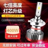 汽車LED燈 汽車led大燈12V24V H1H4H79005超亮聚光遠近光一體激光透鏡前大燈 快速出貨