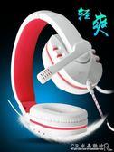 KM-790臺式電腦有線吃雞游戲耳機頭戴式手機耳麥帶麥『七夕好禮』