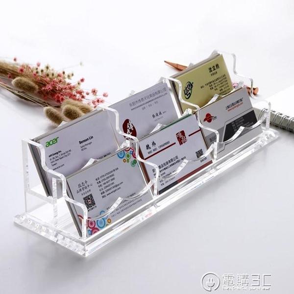 壓克力名片盒辦公桌名片盒 桌面 個性創意 展會名片盒辦公桌展會名片盒名片架多層名片盒 電購3C