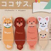 Hamee 日本 創意造型系列 便條紙 便利貼 自黏貼 N次貼 辦公小物 小狗狗 177-152026