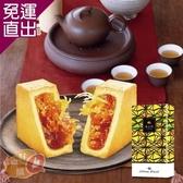 【小山等露】 經典鳳梨酥禮盒 180g(6入/盒)x1盒【免運直出】