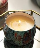蠟燭香薰 北歐香薰蠟燭安神助眠家用室內持久香氛大豆蠟燭生日禮物新婚【快速出貨八折下殺】