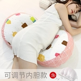 實拍網紅孕婦枕頭護腰側睡枕托腹u型靠枕孕期護腰側臥抱枕墊肚枕ATF 安妮塔小舖