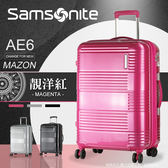 《熊熊先生》Samsonite新秀麗59折25吋Mazon行李箱旅行箱可擴充AE6輕量飛機大輪拉桿箱TSA海關鎖