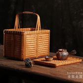 野餐籃 復古竹編旅行便攜茶具收納盒日式茶箱包竹手提籃子中式野餐雙層筐T