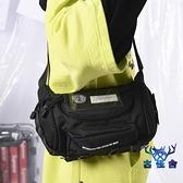 斜背包側背包百搭休閒運動腰包日系胸包男工裝機能個性【古怪舍】