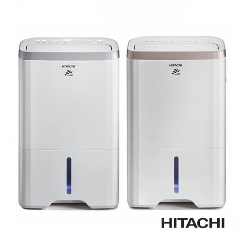 日立 HITACHI 12公升負離子清淨快速乾衣除濕機 RD-240HG / RD-240HS